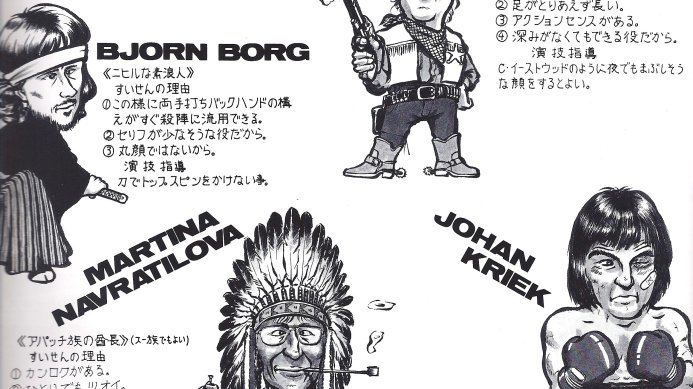 #tbt Johan Kriek, Björn Borg, Martina Navratilova, Stefan Edberg in Tokyo, Japan